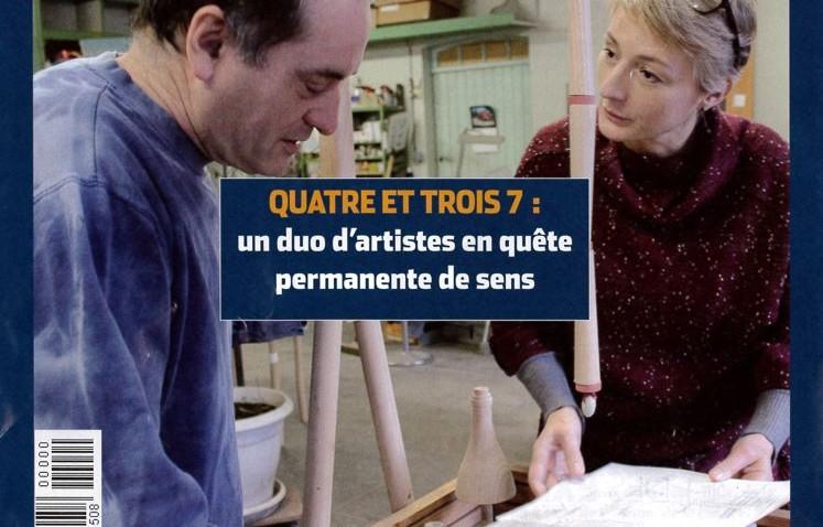 GARDEN K-MOBILIER BOIS-DESIGNERS-DESIGN-BOIS-FABRICATION FRANCAISE-MOBILIER DE JARDIN-BROUETTE FEUILLE